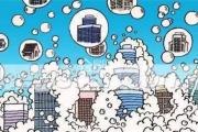 当炒房已成往事, 中国房价历史上第一个泡沫期!