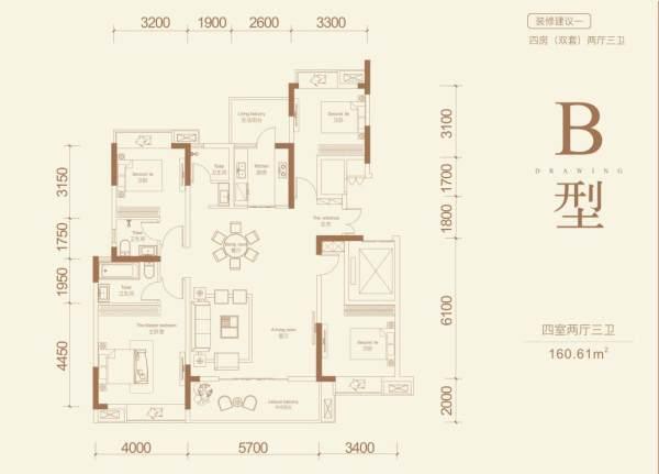 嘉州壹号院-B-4室2厅3卫-160.61㎡