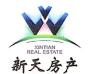 乐山新天房地产开发有限公司