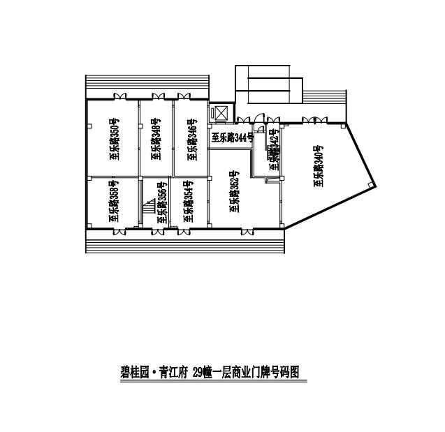 商铺规划图