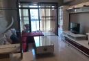 西城国际三房双卫精装修带家具家电
