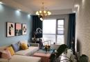乐山青果山花城二手房,总价51万带装修和家电。