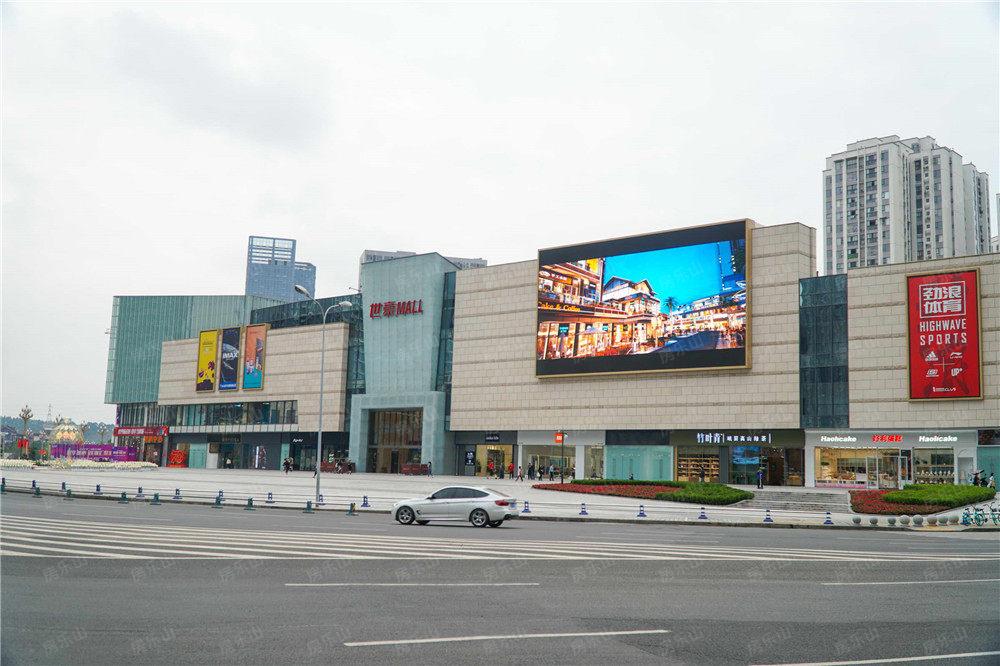 世豪广场实景图