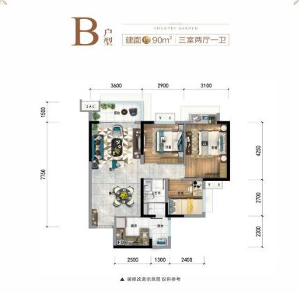 4.18-4.19B户型清栋特惠