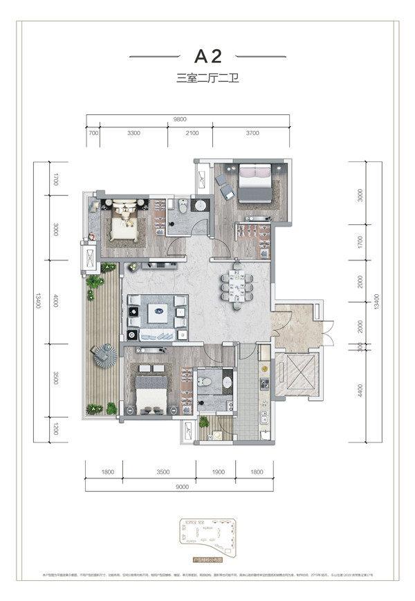 天立御景峰-A2-3室2厅2卫-126㎡