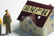 房产中介的居间服务,可不止产调而已
