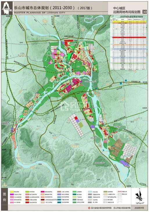 乐山城市规划示意图