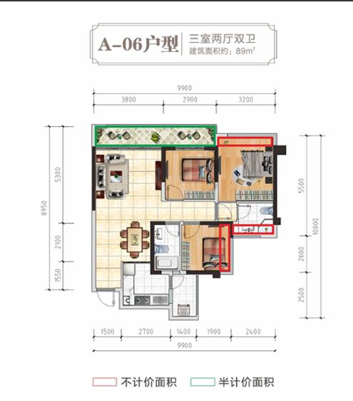 项目仅剩A-06户型 建面89㎡ 1号楼 4
