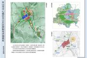 水口片区、牟子片区控制性详细规划成果公布!