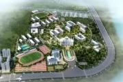 乐山苏稽新区规划图,乐山苏稽五年内规划