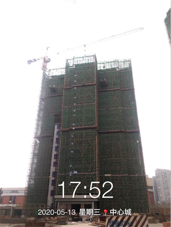 五期8幢19层结构施工完成