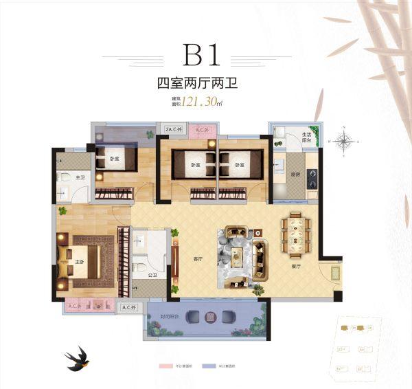 铺金翰林雲上-B1-4室2厅2卫-121.3㎡