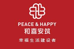 四川和喜安筑置业集团有限公司