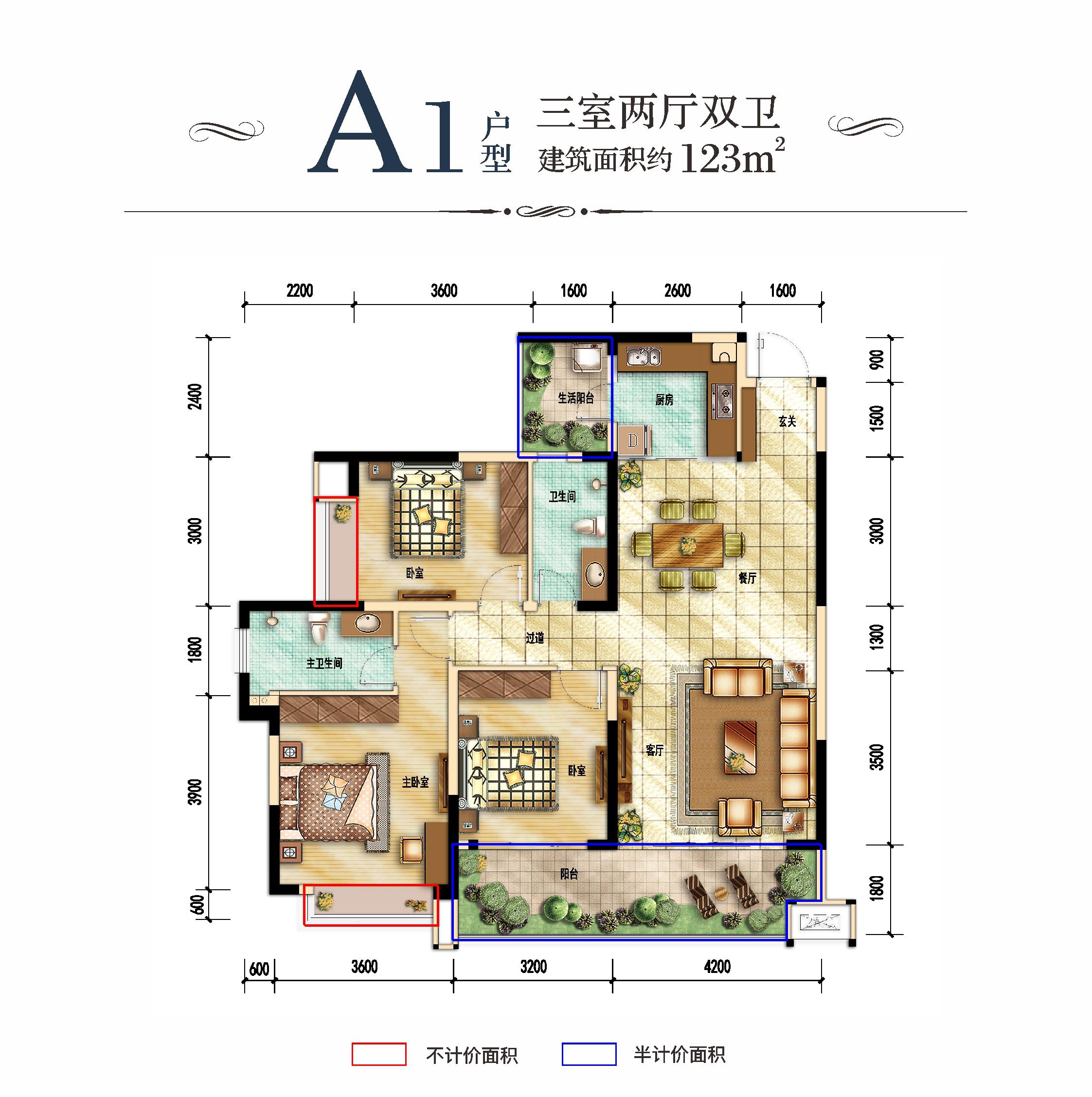 翡翠滨江8月特价房A1中庭