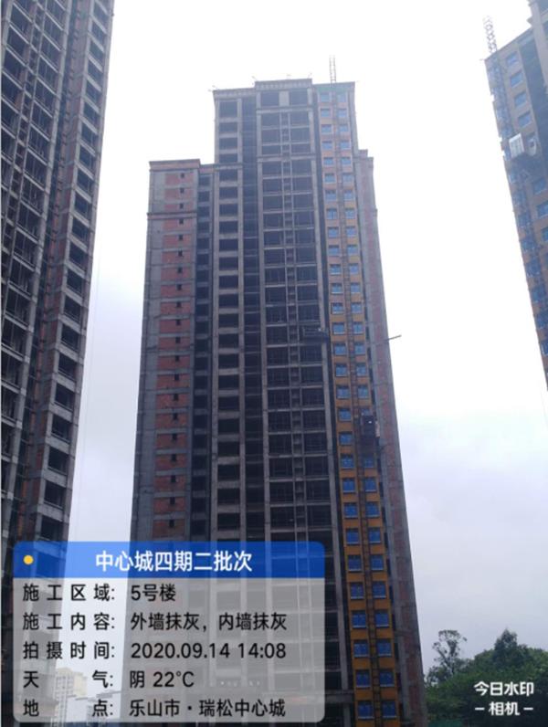 中心城四期5号楼实拍图