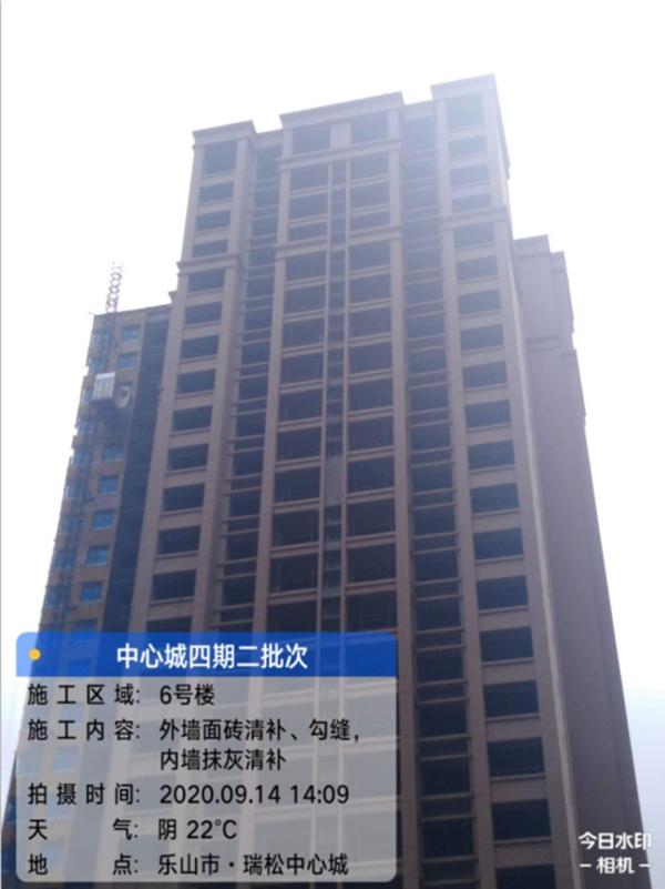 中心城四期6号楼实拍图