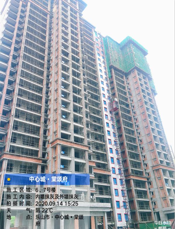 中心城棠颂府6,7号楼实拍图