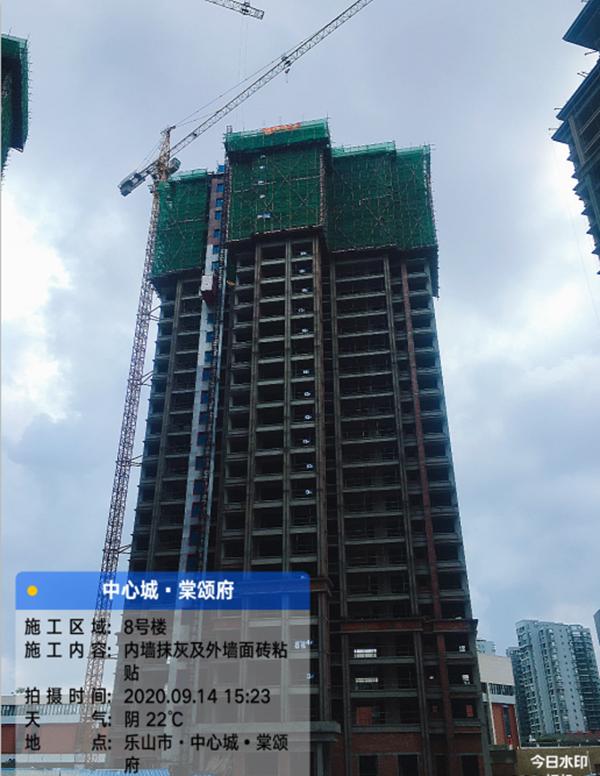 中心城棠颂府8号楼实拍图