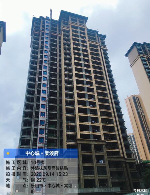 中心城棠颂府10号楼实拍图