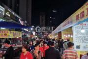 乐山世豪广场:双节活动来袭,买铺送奔驰!