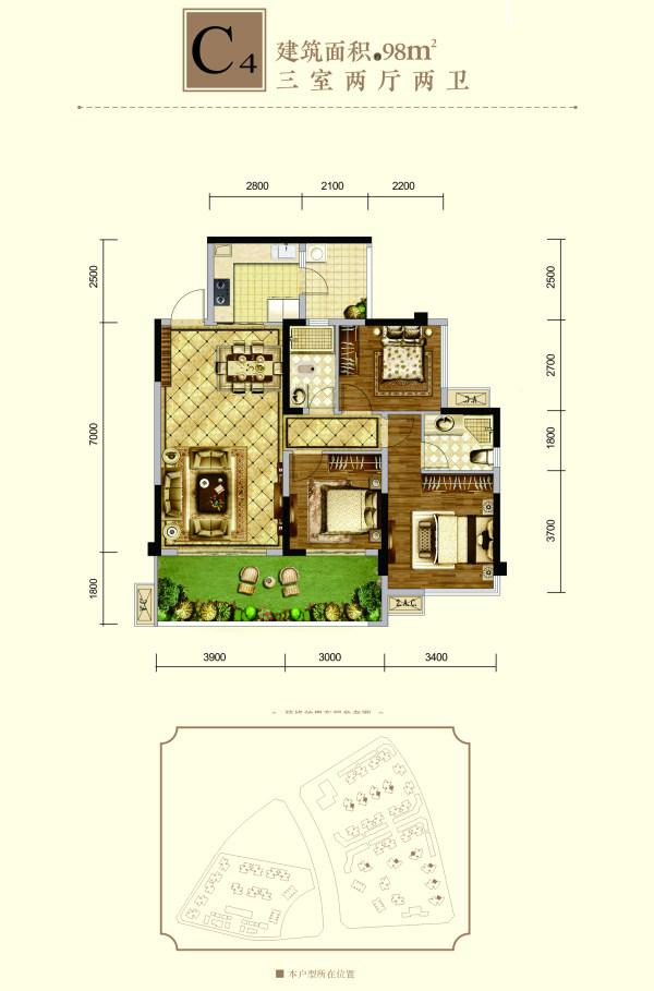 邦泰大渡河府滨河湾-C4-3室2厅2卫-98㎡
