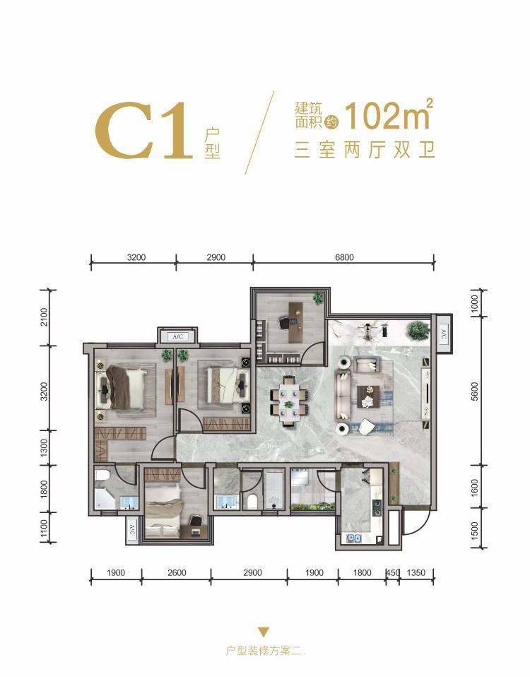 C1平层-102㎡