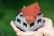 购买二手房除了价格,还应该留意哪些?