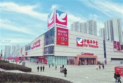 伊藤乐山店实景