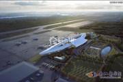 乐山机场、老木孔水电站…一大波重点项目已确定!