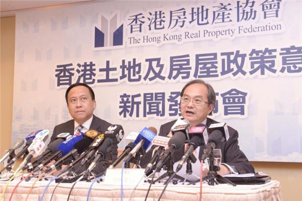 香港土地制度变迁