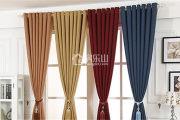 幸福的遮羞布——窗帘如何选购?(搭配篇)
