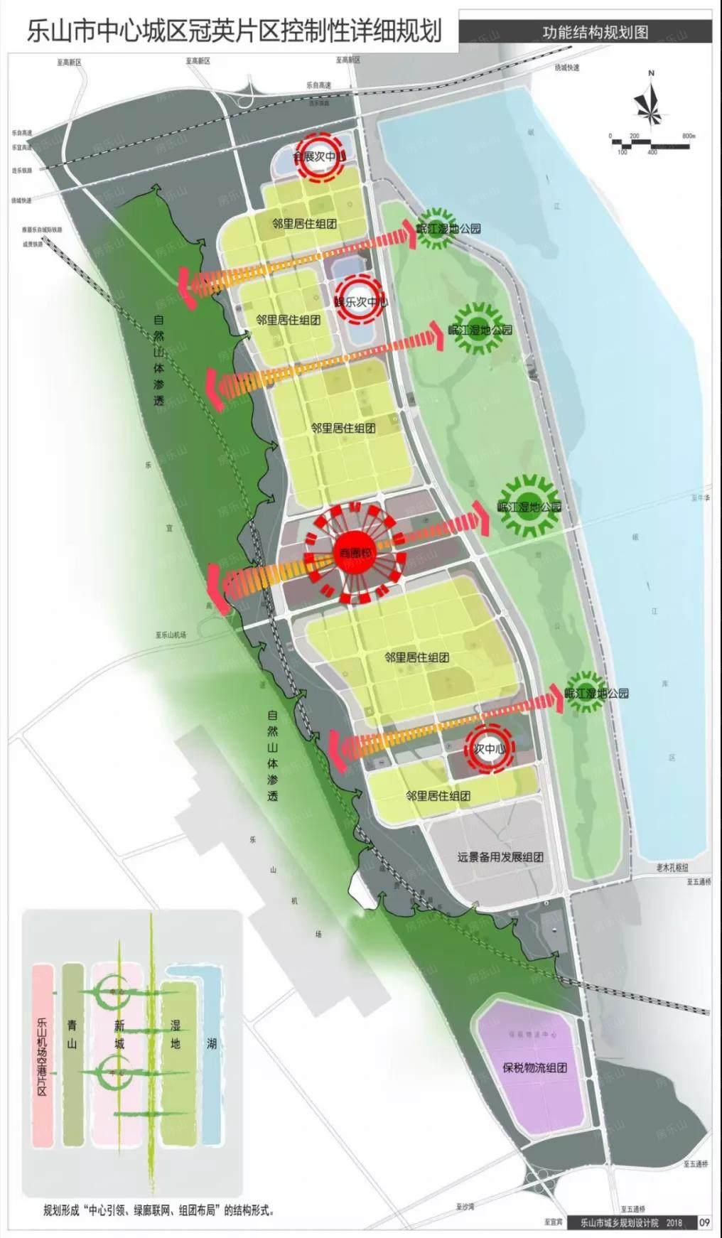 冠英新区规划图