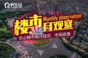 春节不打烊!2021年2月房地产市场简报