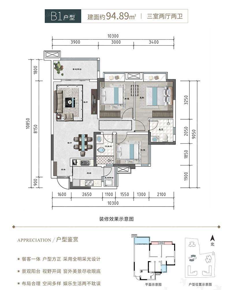 西网青江1981户型图