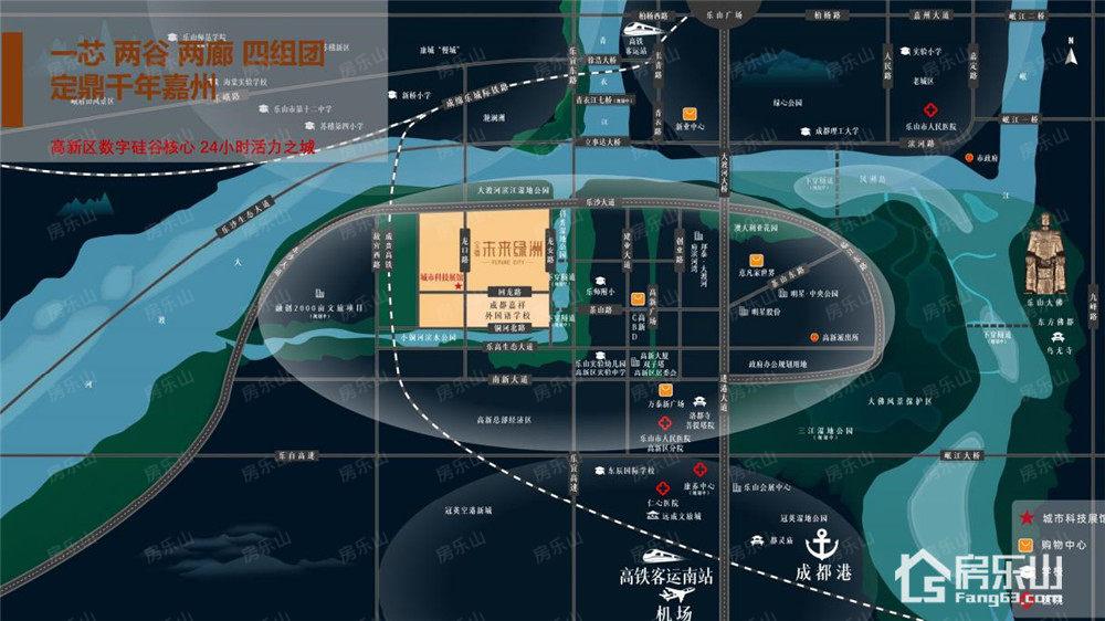 宝德未来绿洲区位图