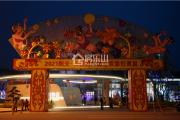 乐山-自贡灯会推出精彩活动 小长假就该这样玩 !