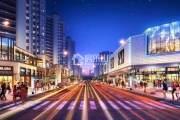 乐山富力尚悦居 :万达商圈沿街现铺 撬动财富商机