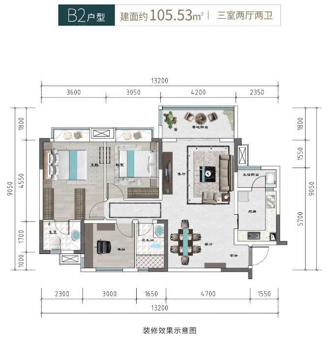西网青江1981项目105平米户型图