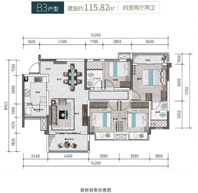 西网青江1981项目115平米户型图