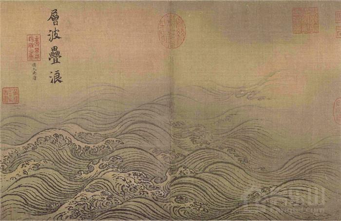 马远《十二水图•层波叠浪》
