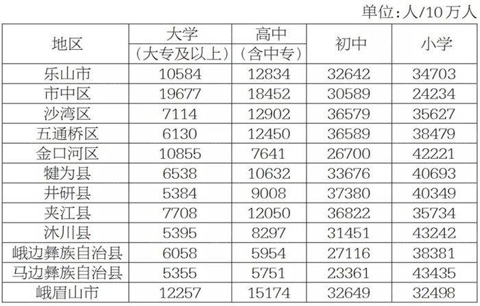 寰?俊鍥剧墖_20210609111912.jpg