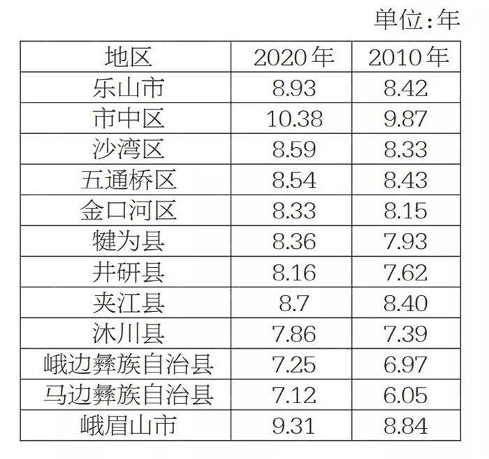 寰?俊鍥剧墖_20210609111917.jpg