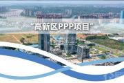 乐山高新区PPP项目7月工程进度播报!