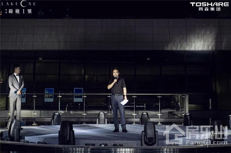 同森锦樾1号艺术方舟盛典