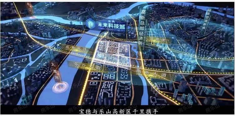乐山城南片区规划